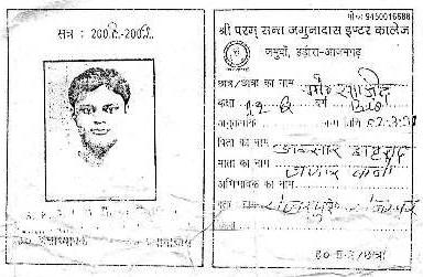 pass form delhi high court